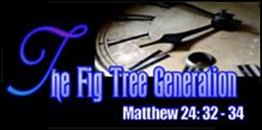 Fig-Tree-Gen.JPG